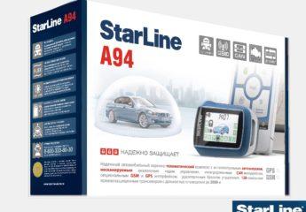 Сигнализация Старлайн А94 (StarLine A94)