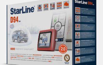 Сигнализация Старлайн Д94 (Starline D94)